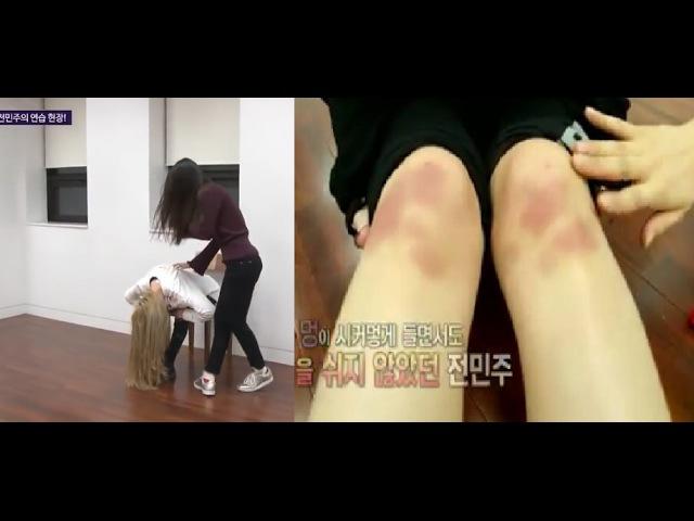 [케이팝스타 미공개영상] 열심히 연습해서 무릎아파하는 전민주ㅠㅠㅠ(김49548