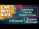 Sibprokach 2017 Twerk Competition 2nd round Susana Buitrago