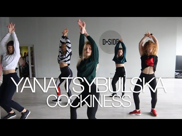 Rihanna – Cockiness | Choreography by Yana Tsybulska | D.Side Dance Studio