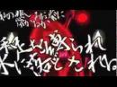 【Hatsune Miku GUMI】鬼火 (Блуждающий огонёк) [18] 【Russian Translation】