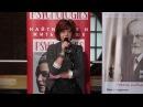 Светлана Штукарева «Сказать жизни «да»! или человек в поисках смысла», 6 июня 2017