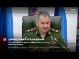 Министр обороны России стал лауреатом общественной премии Александра Невского