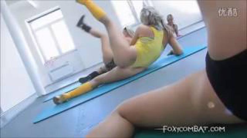 Sexy Aerobics Class
