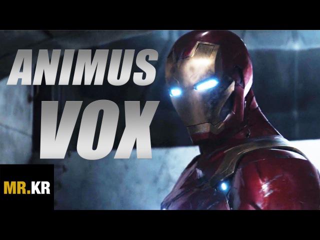 THE AVENGERS    Animus Vox