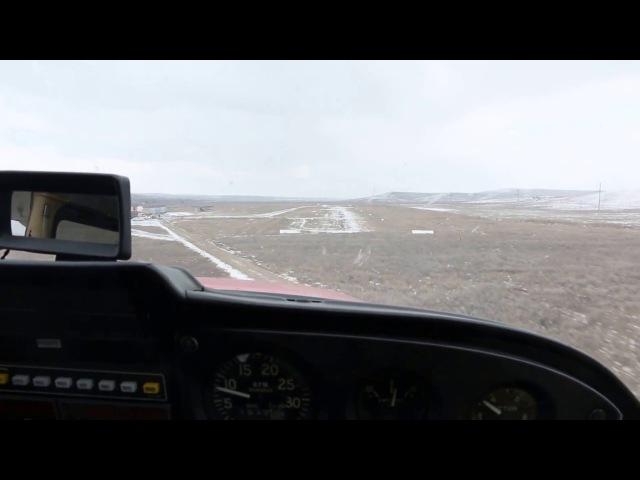 Cessna 172, конвеер в Грачевке (touch and go)