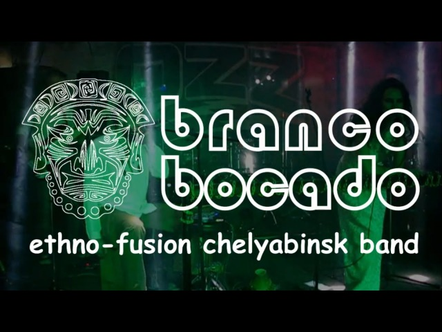Branco bocado - ethno fusion chelyabinsk band (promo video)