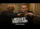 ILMovieTrailers Первый трейлер фильма «Телохранитель киллера» / The Hitman's Bodyguard