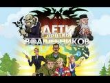 Новый православный мультфильм