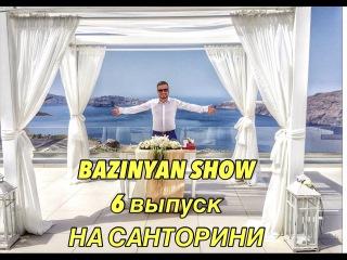Расписание и тарифы Волгоградский речной порт