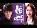 Wang Yeo x Kim Sun / Grim Reaper x Sunny || In another life (The One That Got Away) || Goblin FMV