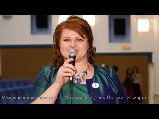Интервью с Анной Ошариной на ВДП-2017