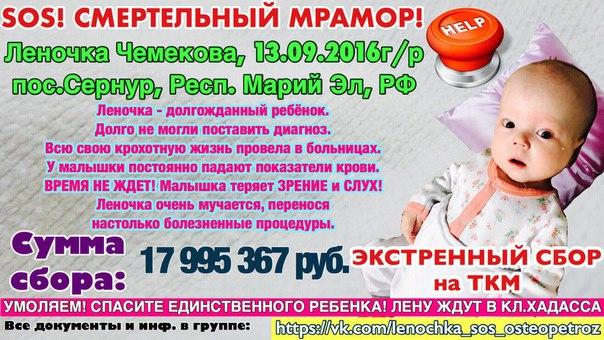 Лена Чемекова, 13.09.2016г/р., группа в ВК: https://vk.com/lenochka_so