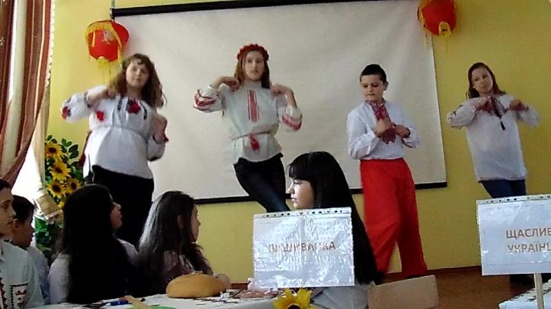 танець зозулька 7 клас