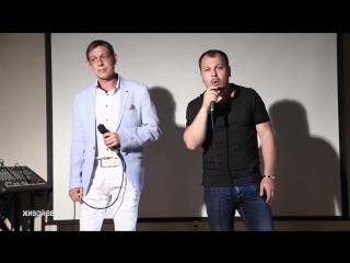 Я. Сумишевский и А. Гребнёв - Берега (А.Малинин). Сольно - Там нет меня.