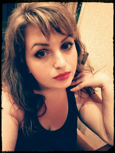 Ксения Лысенко
