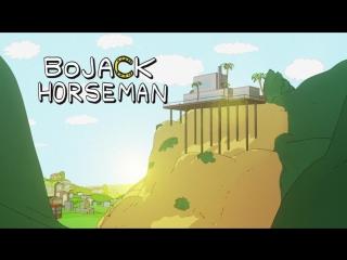 BoJack Horseman (Main Titles)