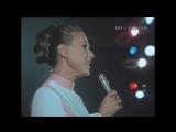 Матросские ночи - Мария Пахоменко 1975