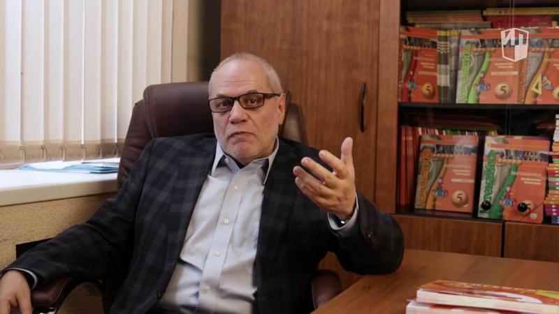 Руководитель авторского коллектива Евгений Бунимович о новых изданиях по алгебре линии Сферы