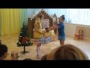 Сценарий сказки Лекарство для любимой Бабушки