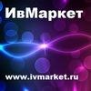 """Интернет-магазин """"ИвМаркет"""""""