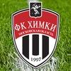 ФК «ХИМКИ» (Официальная группа)