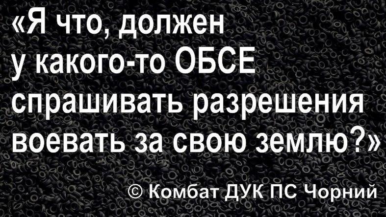 За минувшие сутки боевики 25 раз обстреляли позиции ВСУ. По Широкино и Водяному били из 122- и 120-мм артиллерии, по Новозвановке - из 152-мм, - штаб - Цензор.НЕТ 824