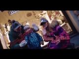 Леся Ярославская  Наш Новый год