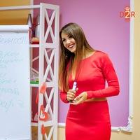 Катерина Коровкина