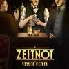 Zeitnot | Цейтнот | Solanum Std