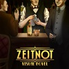 Zeitnot | Цейтнот | Polar Star