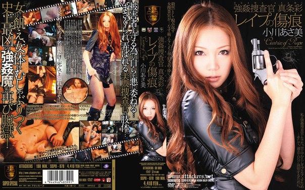 SSPD-078 – Ogawa Asami, Jav Censored