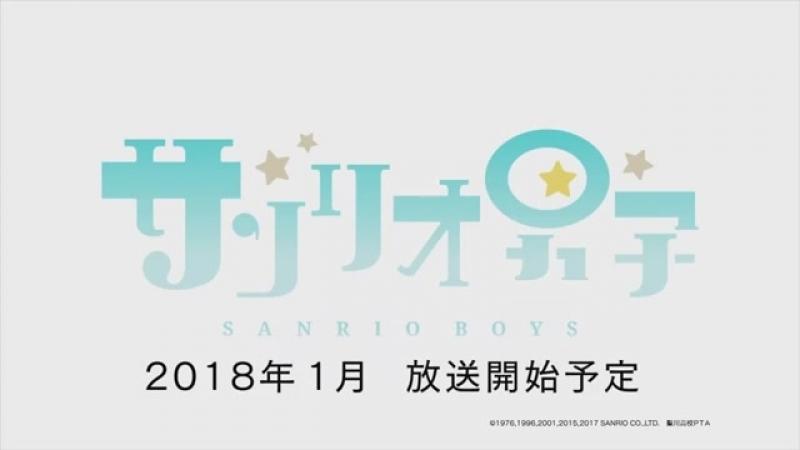 Первый тизер аниме Sanrio Danshi