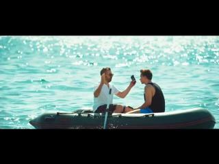 Премьера! Дискотека Авария feat. Филипп Киркоров - Яркий Я (19.09.2016) ft.и