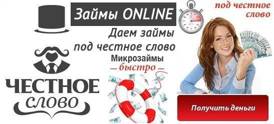 Ссылка тут:👉👉👉 http://pix08.link/click?aff_id=35862&ban_id=ce2df947&ch