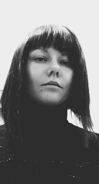 Кристина Боднарь