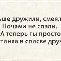 Александр Ерёмкин
