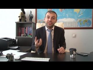 Приглашение Григория Аветова на вебинар 13 июля