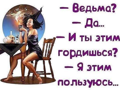 фото из альбома Ксении Демидовой №2