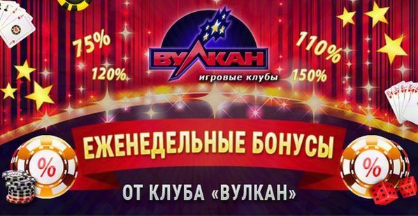 Самое популярное казино skrillex играть в игровые автоматы за копейки пополнение от 10 рублей