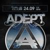 ADEPT (Swe)    24.09.16    Екб ( Tele-Club )