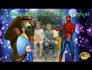 ДРЦ Апельсин , Человек паук, Маша и Мадведь поздравляют Ивана и Софью с Днем Рождения!