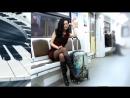 Кира Каленюк - Вокзалы