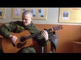 Ost Taxi на гитаре