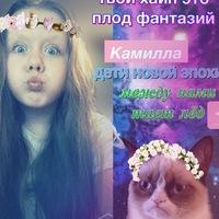 Оксана Лапина