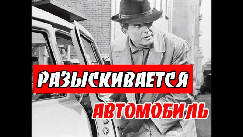 г.Белово. Похищен автомобиль.
