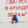 Катя Карташова