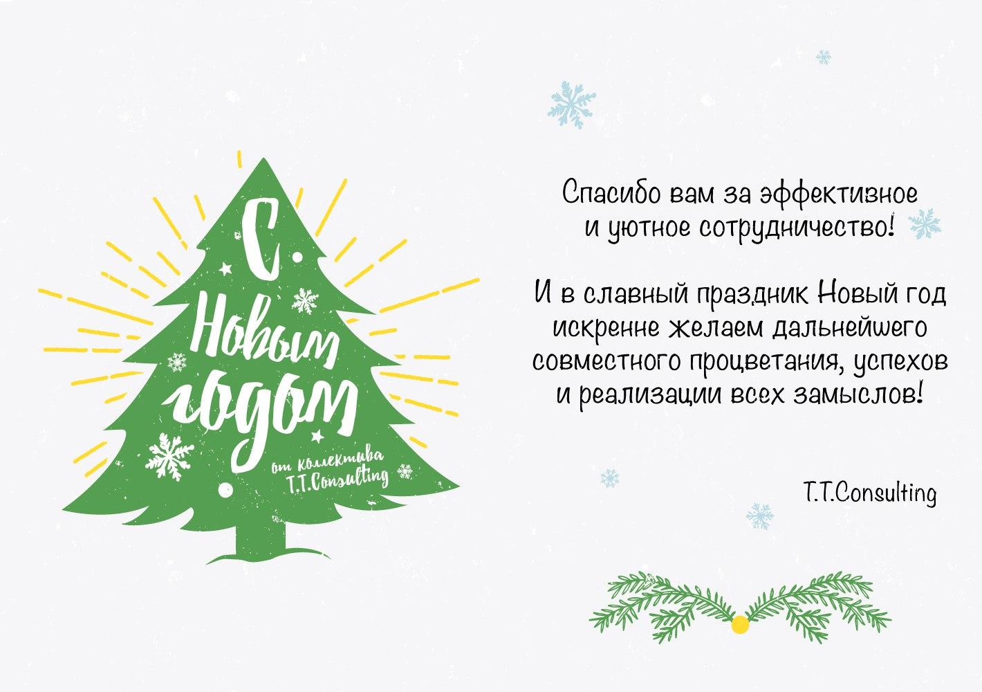 С наступающим Новым годом 2017!