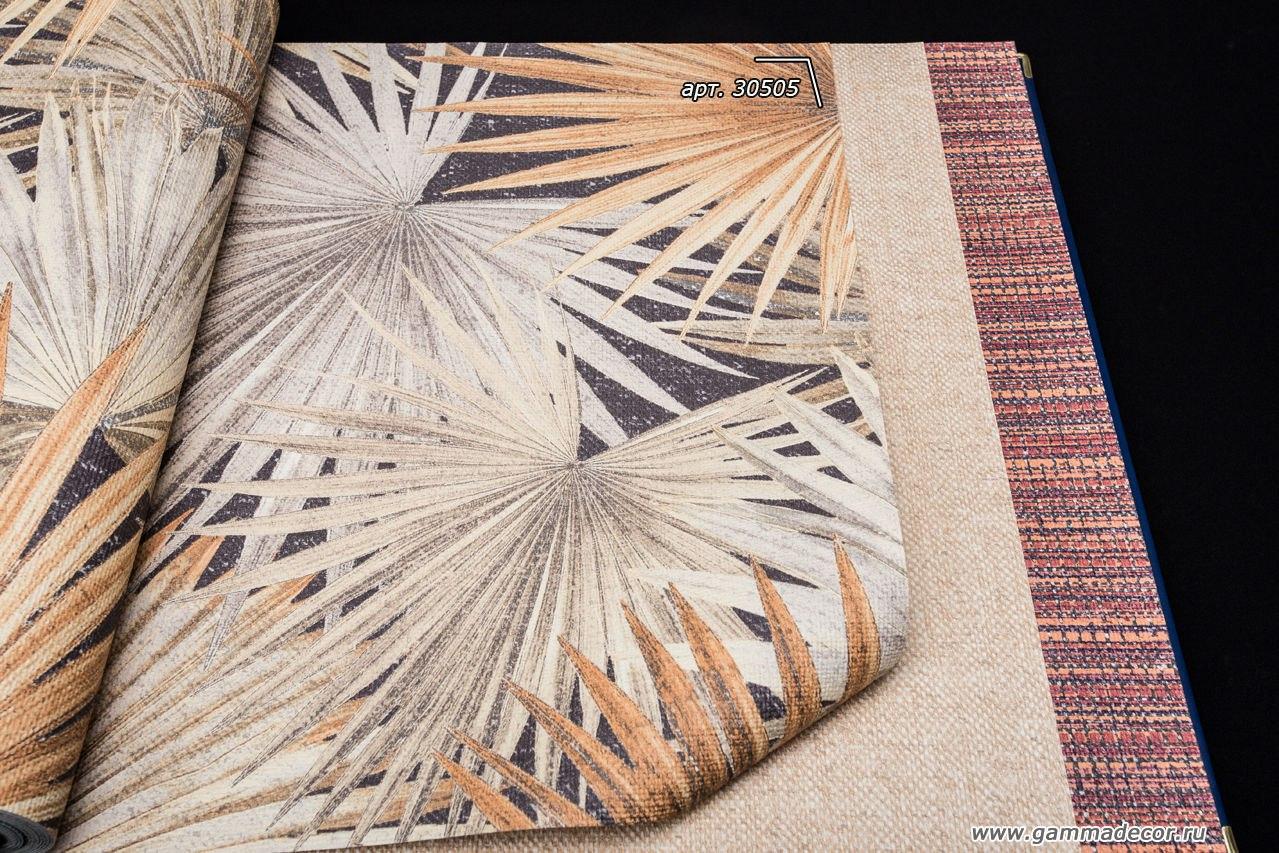 Новинка от Limonta (Италия) - коллекция обоев Naturae.