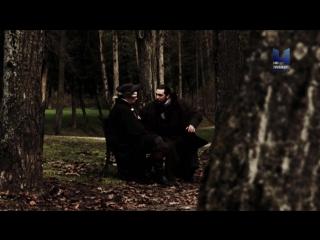 02. Шифр Иллюминатов / The Code of the Illuminati