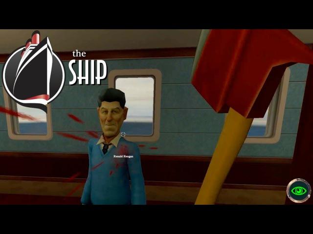 The Ship Murder Party После потной катки в CS и бомбящий пуканов